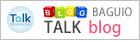 baguio talk