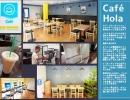 セブ blue ocean academy カフェ