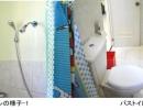 クラークBona Fide バスルーム