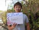 クラークCIP フィリピン留学ニュースのお客様