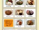 ダバオEDA 食事メニュー2