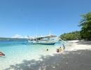 ダバオE&G サマール島