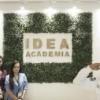 セブ留学 IDEA ACADEMIA
