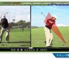 マニラC21 English&ゴルフプログラム