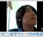 CIP英語発音練習クラス、R発音をマスターしよう!