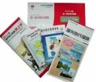 留学中の保険について