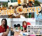 7/30~ ジュニアドリームキャンプ in CEBU