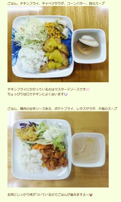 English Fella Meal 2