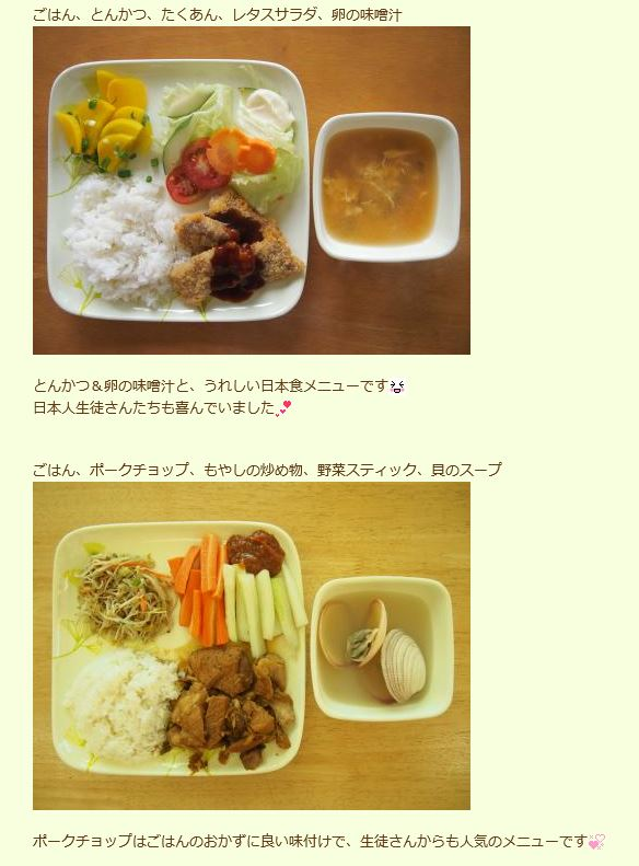 English Fella Meal 3
