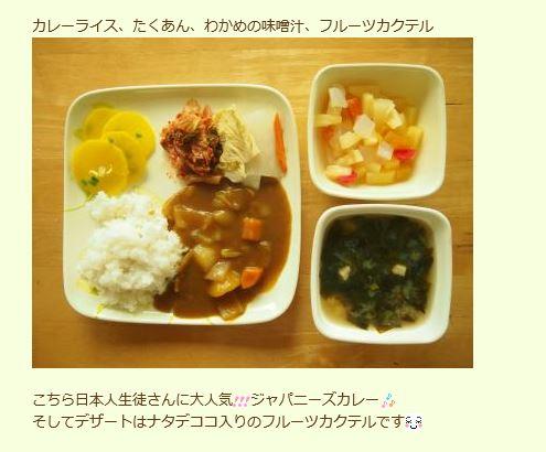 English Fella Meal 4
