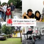 フィリピン英語留学はCLARK-CIP