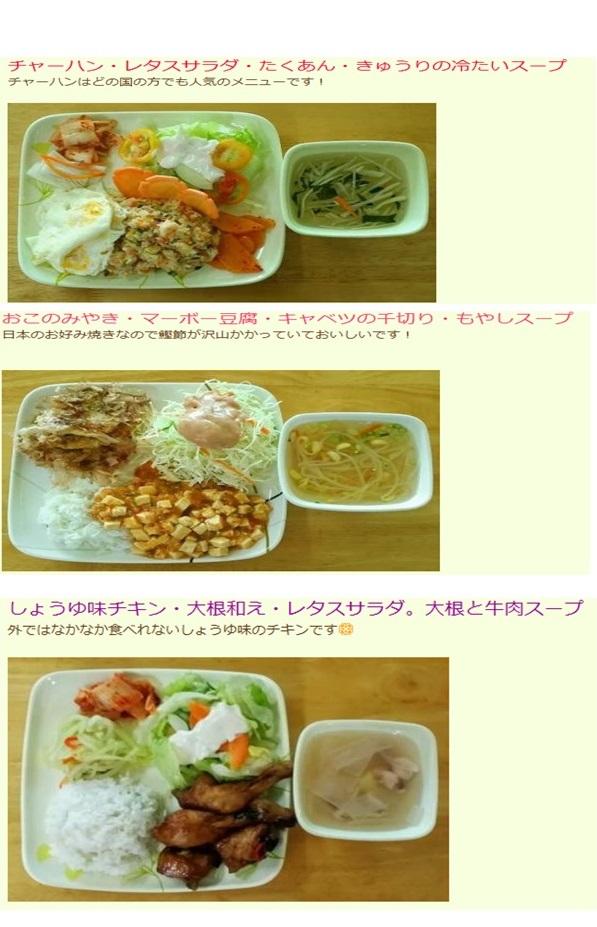 English Fella Meal 6