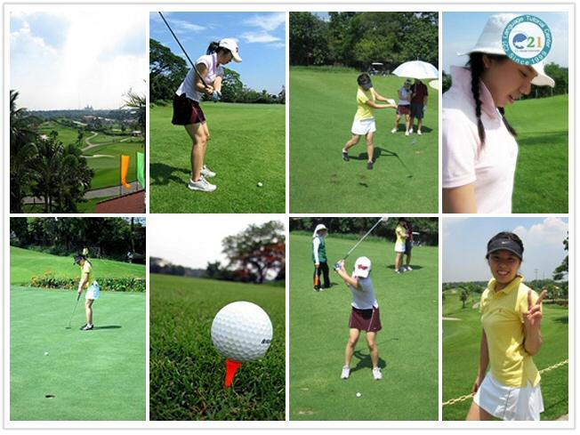C21 golf